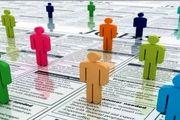 ایجاد فرصت شغلی برای ۹۳ هزار نفر