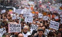 طغیان شهروندان اسپانیایی علیه برنامه ریاضتی