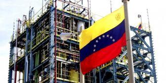هیأت پارلمانی اروپا به دنبال دسیسهچینی علیه ونزوئلا بود
