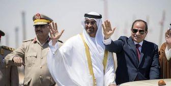درخواست دولت وفاق ملی لیبی از جامعه جهانی
