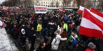 اعتراض هزاران نفری در «وین» علیه محدودیتهای کرونا