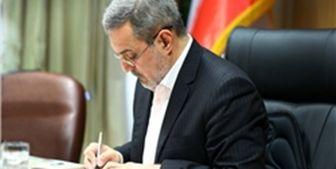 نامه سیدمحمد بطحایی به مقام معظم رهبری