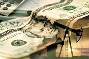 قیمت جهانی نفت در29 اردیبهشت 99