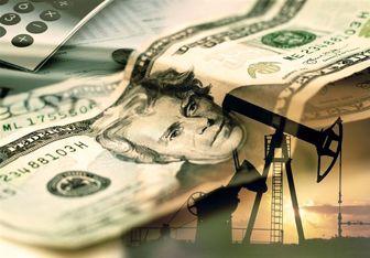 قیمت جهانی نفت در 24 اردیبهشت 99