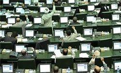 رابطه مالی دولت و وزارت نفت تعیین شد