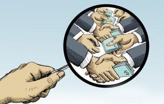 آسیبهای بیتوجهی به فساد