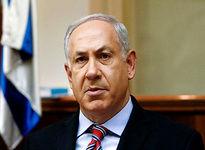 تهدید نهادهای فلسطینی توسط نتانیاهو