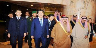 نخستوزیر ژاپن وارد خاک عربستان شد