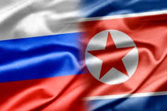 بررسی شرایط احداث پل رابط میان روسیه و کره شمالی