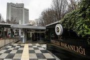 تذکر وزیرخارجه ترکیه به آمریکا