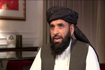 توافق نامه طالبان با آمریکا