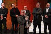 ابراهیم سینمای ایران و بغضی که فریاد شد