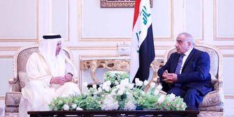 آمادگی «شورای همکاری» برای همکاری با عراق