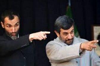 دومینوی عذرخواهی از معاون احمدی نژاد!