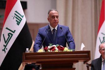با حکم الکاظمی سرپرست وزارت خارجه عراق مشخص شد