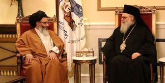 دیدار نماینده رهبر انقلاب با اسقف مسیحیان سوریه