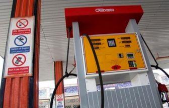 جزئیات سقوط آزاد مصرف سوخت ایران