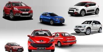 قیمت روز خودرو در ۲۶ بهمن