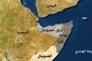 آسیب اقتصادی مردم سومالی از برگزاری محدود حج
