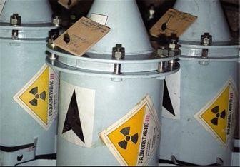 افتتاح نخستین نیروگاه هستهای شناور ملی روسیه