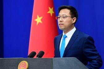 واکنش تند چین به حادثه نطنز