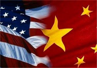 طرح جدید آمریکا برای مقابله با چین