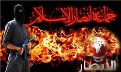 گستاخی یک گروهک تکفیری علیه ایران