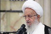 نظر آیت الله مکارم شیرازی در رابطه با حکم شرعی «حرمت ابدی»