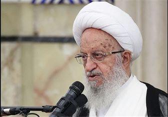 انتقاد آیتالله مکارمشیرازی از وضع نابهسامان ثبتنام انتخابات ریاست جمهوری