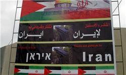 حال و هوای غزه پس از پیروزی مقاومت