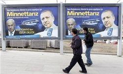 مذاکرات آشتی اسرائیل و ترکیه به بنبست رسید