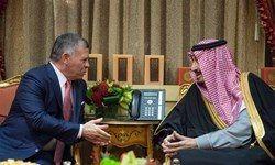 همفکری پادشاه عربستان با شاه اردن