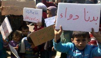 روایتی از ۷۰۰ روز محاصره شیعیان سوریه