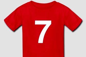 چه کسی شماره هفت پرسپولیس می شود؟