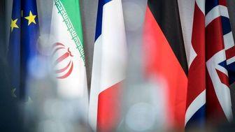 18 شهریور آخرین فرصت اروپا/ ایران آماده اجرا کردن گام سوم کاهش تعهدات برجامی