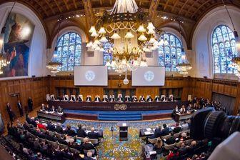 رای دیوان لاهه درباره شکایت ایران فردا صادر میشود