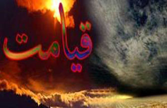 این افراد در روز قیامت بدون حساب وارد بهشت میشوند