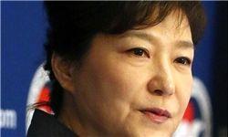 رئیس جمهور کره جنوبی مجبور به استعفا