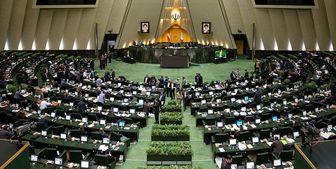وضعیت طرحهای ضد آمریکایی در مجلس