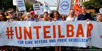 تظاهرات آلمانها ضد نژادپرستی