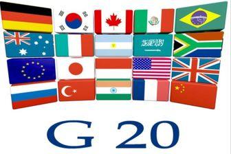تامین امینت نشست گروه ۲۰ در آرژانتین توسط آمریکا