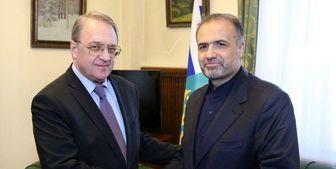 در دیدار سفیر ایران با معاون وزیر خارجه روسیه چه گذشت؟