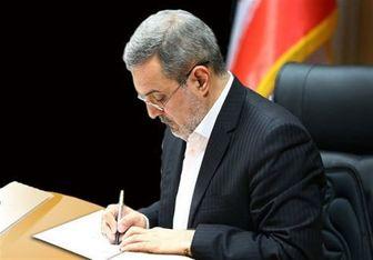 پیام بطحایی به مناسبت فرارسیدن دهه فجر و چهلمین سالگرد پیروزی انقلاب