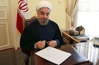 حکم روحانی برای«عضویت شورای عالی اداری» برای دو نفر