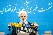 پرونده حسین فریدون در دادسرا مفتوح است/ محکومیت شهردار گچساران به ۵ سال حبس/ آخرین وضعیت پرونده بابک زنجانی