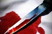 بازداشت دامادی که با ضربات مرگبار چاقو پدرزنش را از پا درآورد