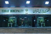 انتشار کد ملی دریافت کنندگان واکسن کرونا در شهرداری تهران روی سامانه شفافیت
