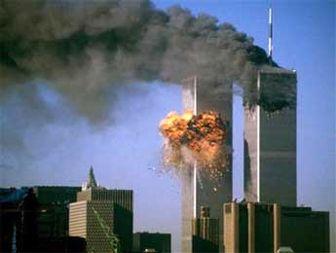 سیاستهای غلط آمریکا در قبال یازده سپتامبر
