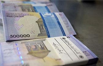 پرداخت حقوق تیرماه کارمندان با احکام جدید
