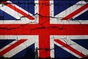دولت انگلیس در آستانه سقوط